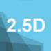 2.5Dソリッド加工