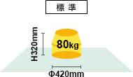 MX-330最大ワークサイズ
