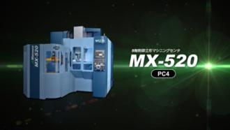 MX-520 PC4 プロモーション