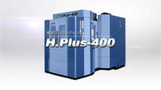 H.Plus-400 プロモーション