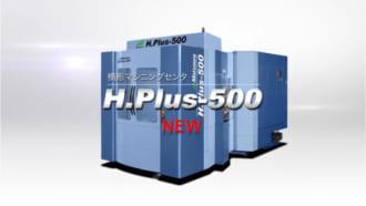 H.Plus-500 プロモーション