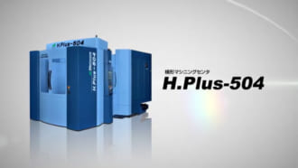 H.Plus-504 プロモーション