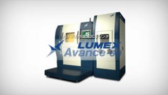 LUMEX Avance-60 プロモーション