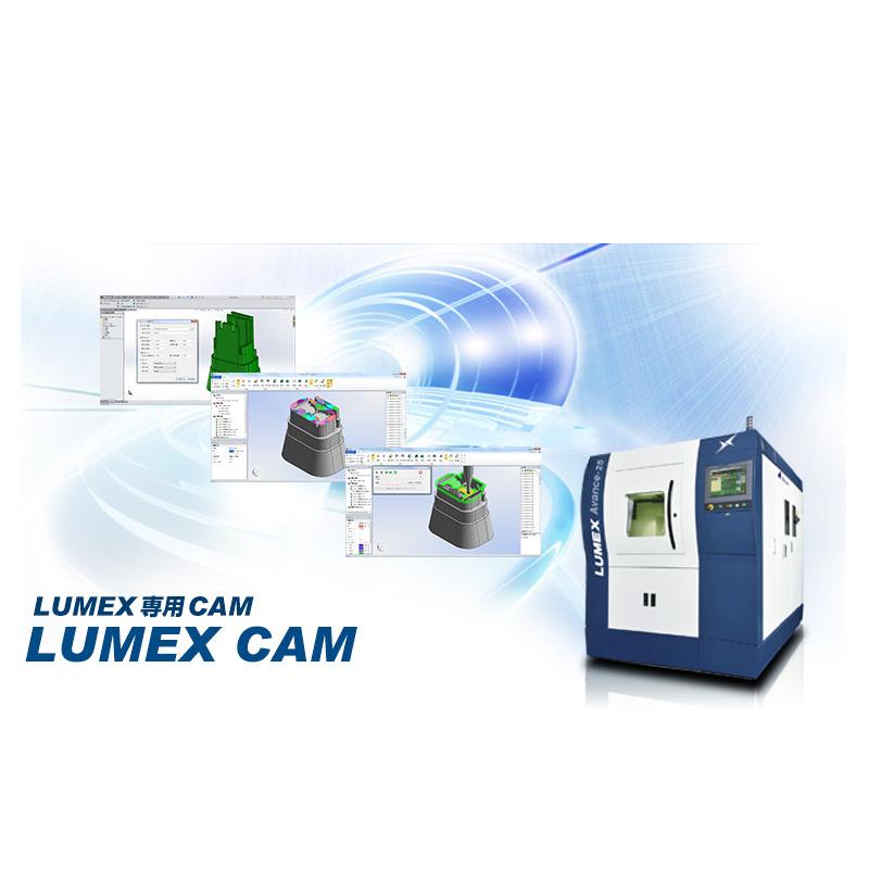 LUMEX CAM