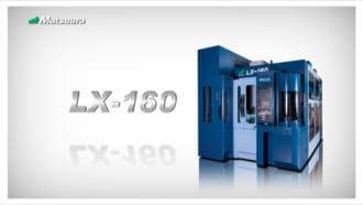 LX-160 プロモーション