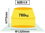 MAM72-100H最大ワークサイズ