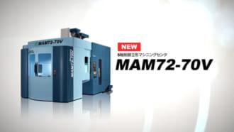 MAM72-70V プロモーション