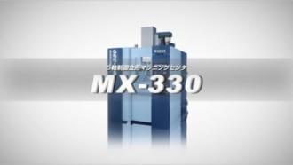 MX-330 プロモーション