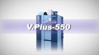 V.Plus-550 プロモーション
