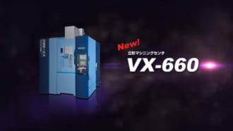 VX-660 プロモーション