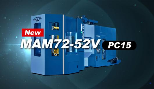 新機種MAM72-52Vの紹介(9/15リリース)