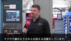 Investment in two Matsuuras replace output of five competitor machines.