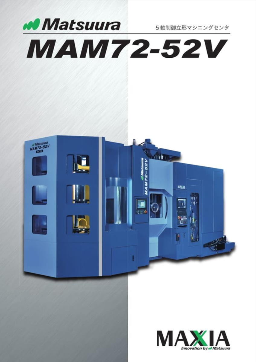 MAM72-52V